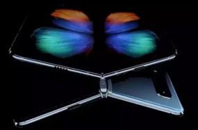 Samsung Galaxy Fold जल्द हो सकता है लॉन्च, कंपनी ने दिए संकेत