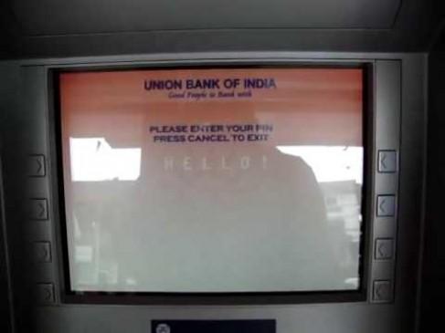 यूनियन बैंक ATM काटने का प्रयास, तीन गिरफ्तार