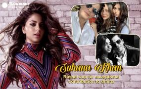 ग्रेजुएट हुई सुहाना खान, कल्चरल एक्टिविटी के लिए मिला अवॉर्ड