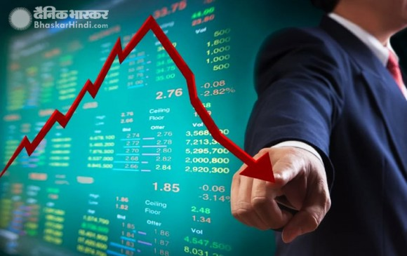 कारोबारी सप्ताह के चौथेदिन गिरावट में बंद हुआ शेयर बाजार