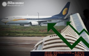 जेट एयरवेज के शेयर में रिकॉर्ड बढ़त, 122% की तेजी के साथ हुआ बंद