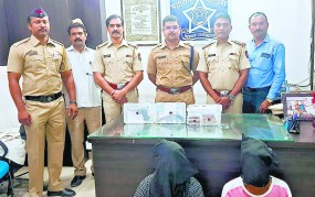 नागपुर से पकड़ाए पुणे में ओला कैब चालक की हत्या करने वाले आरोपी, दोनों है उच्च शिक्षित