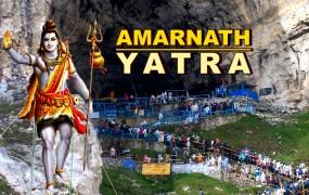 अमरनाथ यात्रा : जाने से पहले ध्यान रखें ये 10 महत्वपूर्ण बातें