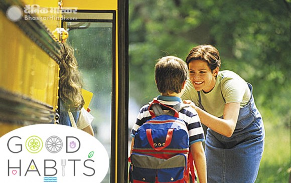 बच्चे को पहली बार स्कूल भेजते समय सिखाएं कुछ जरूरी आदतें