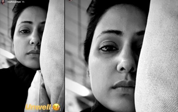 हिना खान ने शेयर की ऐसी तस्वीर कि परेशान हुए फैंस