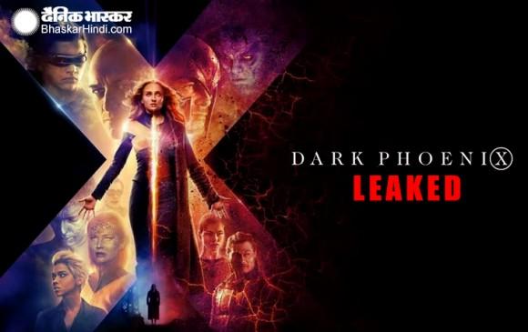 लीक हुई फिल्म एक्स मैन डार्क फीनिक्स, ये फिल्में भी उठा चुकी हैं नुकसान