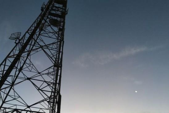 टेंडर हासिल करने के लिए दूसरी कंपनी के मोबाइल टावर में लगाई आग, 3 गिरफ्तार