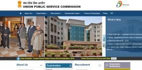 UPSC CDS का नोटिफिकेशन जारी, जानें पूरी डिटेल यहां