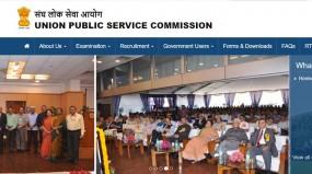UPSC 2019: डिप्टी डायरेक्टर सहित अन्य पदों पर भर्तियां, जाने पूरी डिटेल