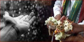 टोटका: अच्छी बारिश के लिए यहां कराई जाती है मेंढकों की शादी