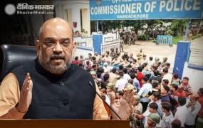बंगाल: लोगों ने लगाए ममता बनर्जी हाय-हाय के नारे, पुलिस ने किया लाठीचार्ज