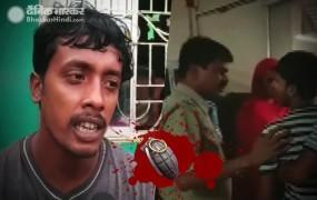 बंगाल: TMC कार्यकर्ता के घर पर फेंके गए बम, 3 की मौत, कांग्रेस पर आरोप