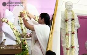 बंगाल: ममता बनर्जी ने ईश्वर चंद्र विद्यासागर की प्रतिमा का किया अनावरण