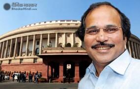 अधीर चौधरी को कांग्रेस ने चुना लोकसभा का नेता, बंगाल के मजबूत नेताओं में हैं शुमार