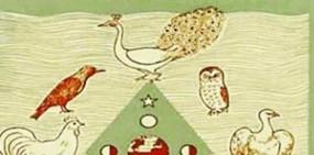 क्या है पंच पक्षी शास्त्र या पाक्षी शास्त्र आइए जानते हैं