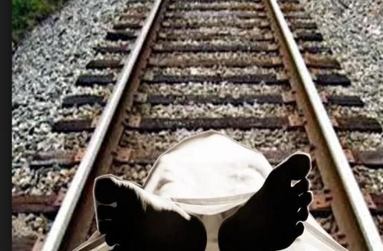 पति की शराबखोरी से परेशान महिला ने ट्रेन से कटकर दी जान