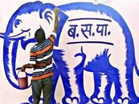 बसपा में असंतोष दूर करने की कवायद, वर्धा व नागपुर क्षेत्र में पदाधिकारियों के कार्यों की होगी समीक्षा