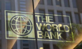 मौजूदा वित्त वर्ष में 7.5 फीसदी रहेगी भारत की विकास दर: वर्ल्ड बैंक