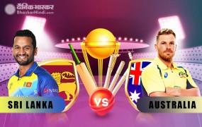 फिंच का शानदार शतक, ऑस्ट्रेलिया ने श्रीलंका को 87 रनों से हराया