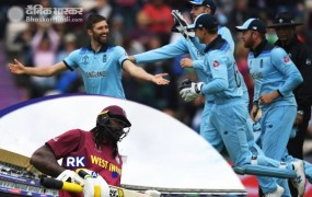 World Cup 2019 : इंग्लैंड ने वेस्टइंडीज को 8 विकेट से हराया, जो रूट ने जड़ा शतक