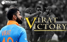 World Cup 2019: भारत ने ऑस्ट्रेलिया को 36 रनों से हराया, शिखर धवन का शानदार शतक