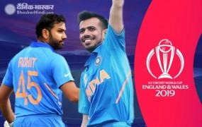 World Cup 2019: रोहित-चहल का शानदार प्रदर्शन, भारत ने अफ्रीका को 6 विकेट से हराया