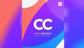 Xiaomi CC9 और CC9e स्मार्टफोन 2 जुलाई को होंगे लॉन्च, जानें फीचर्स