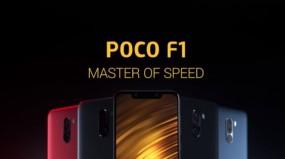 Xiaomi Poco F1 की कीमत में फिर हुई कटौती, जानें नई कीमत और ऑफर