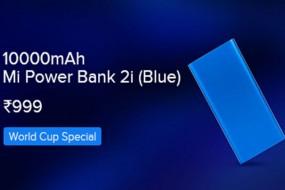 Xiaomi ने पेश किया Mi Power Bank 2i वर्ल्ड कप स्पेशल एडिशन
