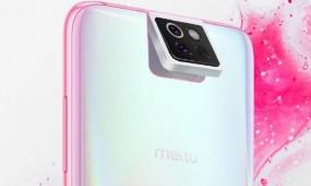 Xiaomi और Meitu ब्रांड का नया स्मार्टफोन जल्द होगा लॉन्च, जानें खूबियां