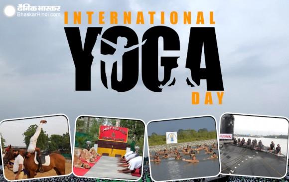 अंतर्राष्ट्रीय योग दिवस: जल, थल, बर्फ में योग, जानवरों ने भी लगाए आसन