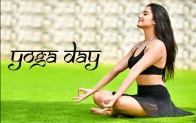 योग शरीर के साथ मन को भी रखता है स्वस्थ, जानें इसका महत्व