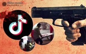 पिस्तौल लेकर लड़का बना रहा था टिक टॉक का वीडियो, गोली लगने से मौत