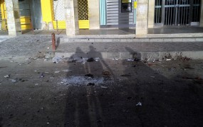 सीरिया बम धमाकों में 10 नागरिकों की मौत