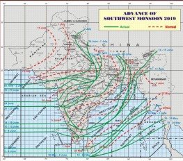 MP : खंडवा में रातभर में हुई 109.0 मिमी बारिश, प्रदेश में भारी बारिश की चेतावनी