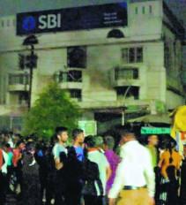 स्टेट बैंक में भीषण आग दस्तावेज खाक