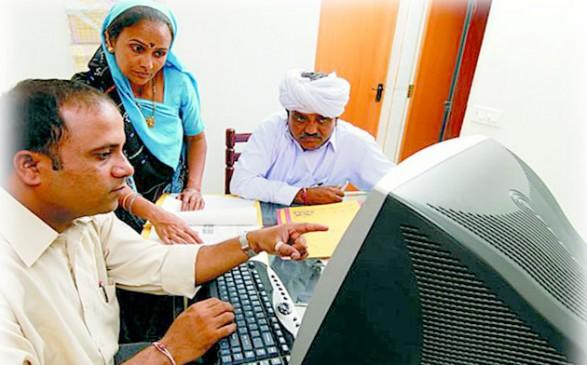 गड़चिरोली के 70 % गांवों में नहीं है इंटरनेट, ऑनलाइन कामकाज प्रभावित