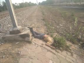 रेलवे ट्रैक पर मिले 2 युवकों के शव, हत्या या दुर्घटना... जांच कर रही पुलिस