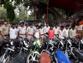 वाहन चोर से 28 मोटर साइकिलें बरामद ,कई जिलों से की थीं चोरी