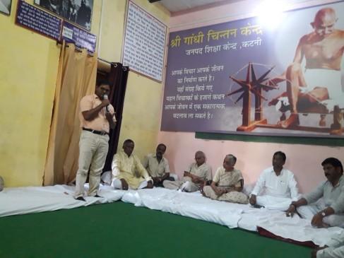 गांधी चिंतन केन्द्र जहां में पहुंचते हैं देश-विदेश के नामचीन लोग