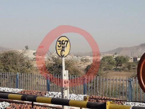 क्रेशर खदानों में विस्फोट से रेलवे लाईन को खतरा, 500 मीटर दायरे में चल रही क्रेशर खदानें