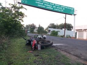 हादसे में चार युवकों की मौत, बाइक को अज्ञात वाहन ने मारी टक्कर