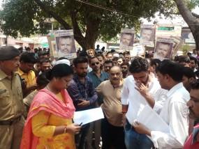 देवेंद्र चोरसिया हत्याकांड : बंद रहा हटा ,विधायक पति गोविंद सिंह पर कार्रवाई की मांग