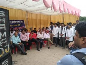 डॉक्टर्स ने नहीं किया इलाज, एनएमसी बिल-2019 का विरोध
