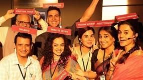 Mission Mangal trailer: सिर्फ एक कहानी नहीं बल्कि मिसाल है अक्षय की यह फिल्म