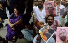 प्रियंका की गिरफ्तारी के बाद गेस्ट हाउस की बत्ती गुल, विरोध में कांग्रेस का जोरदार प्रदर्शन