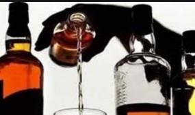 शराब माफिया ने आबकारी विभाग को लगाया सवा करोड़ का चूना, अधिकारियों से थी सांठगांंठ