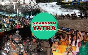 अमरनाथ यात्रा: बाबा बर्फानी के दर्शन करने निकला तीर्थयात्रियों का पहला जत्था