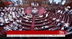 राज्यसभा में पास हुआ RTI अमेंडमेंट बिल, विपक्ष का जोरदार हंगामा