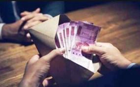 दो हजार रुपये की रिश्वत लेते अमीन गिरफ्तार ,पट्टा देने मांगे थे रुपए